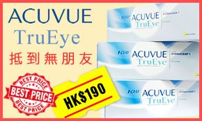 Acuvue TruEye 2016 Special Promotion