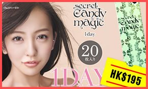 Candy Magic 1day Special Promotion