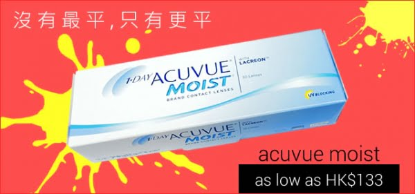 http://www.hkcontactlens.com/?product=1-day-acuvue-moist-12-boxes