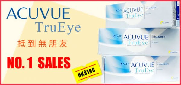 http://www.hkcontactlens.com/product/acuvue-trueye/