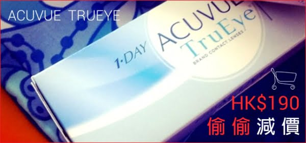 http://www.hkcontactlens.com/?product=acuvue-trueye