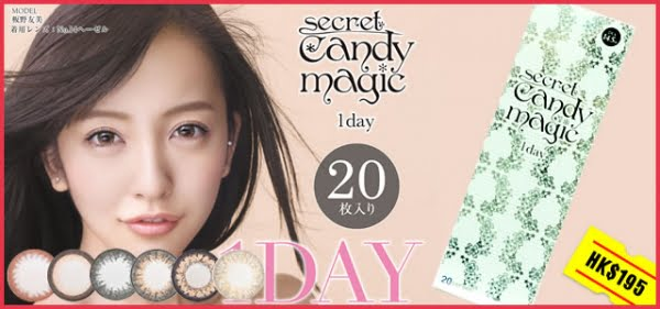 http://www.hkcontactlens.com/product/secret-candy-magic-1-day/