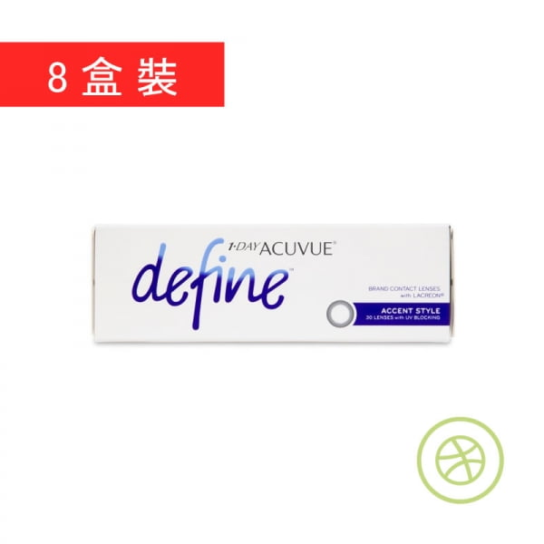 1-Day Acuvue Define Accent Style (8 Boxes)