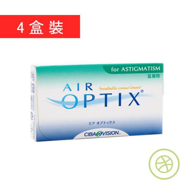 Air Optix for Astigmatism (4 Boxes)