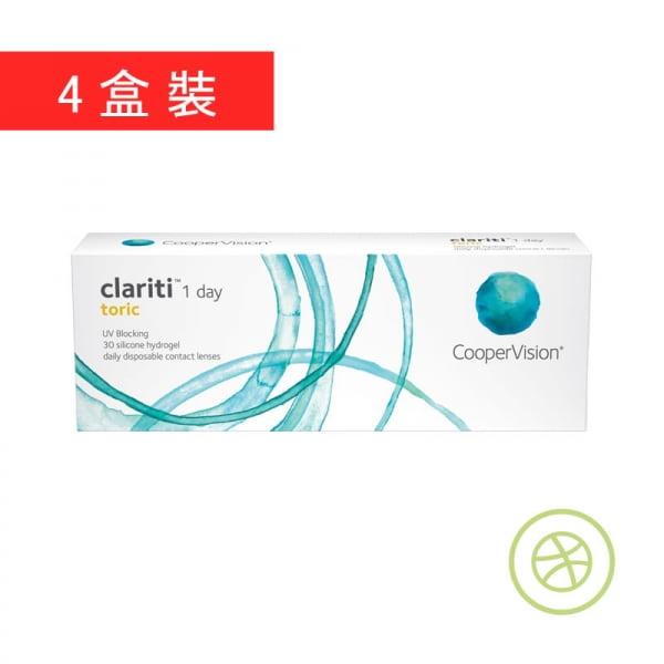 Clariti 1 day toric (4 Boxes)