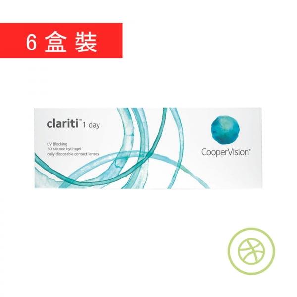 Clariti 1 day (6 Boxes)