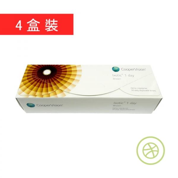 CooperVision Ixotic 知性棕 (4 Boxes)