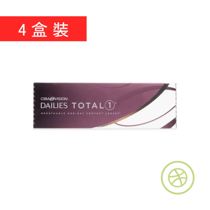 Alcon DAILIES TOTAL 1 (4 Boxes)