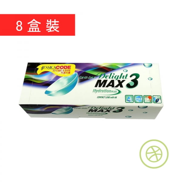 One-Day Delight MAX 3 (8 Boxes)