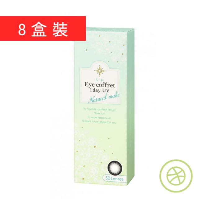 Eye coffret 1 day UV Natural Make (8 Boxes)