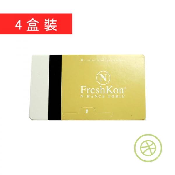 FreshKon N-HANCE Toric (4 Boxes)