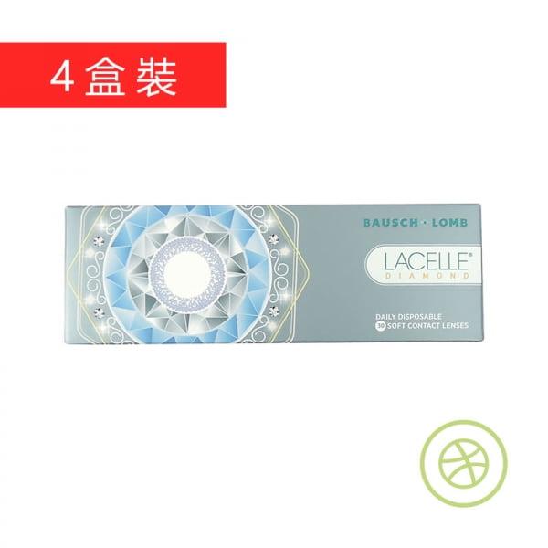 Lacelle Diamond (4 Boxes)
