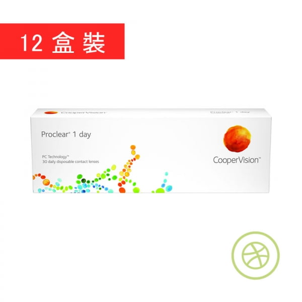 Proclear 1 day (12 Boxes)