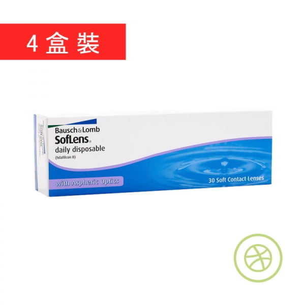 SofLens Daily Disposable 1-Day (4 Boxes)