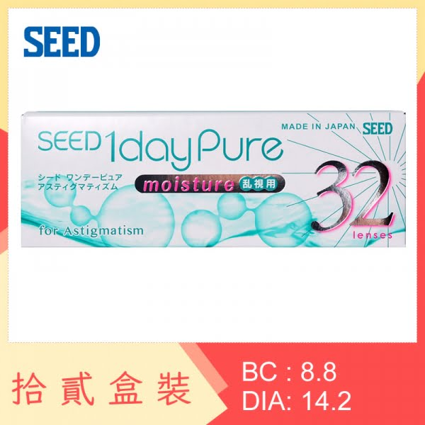 SEED 1 Day Pure Moisture for Astigmatism (12 Boxes)
