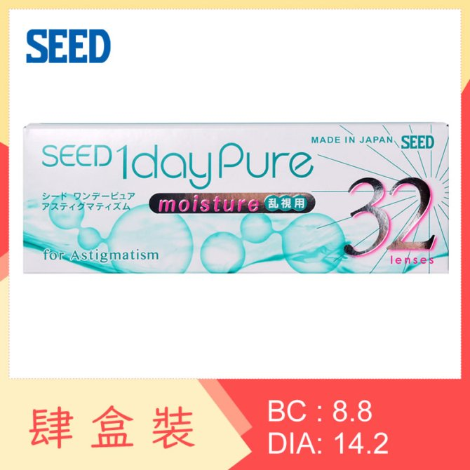 SEED 1 Day Pure Moisture for Astigmatism (4 Boxes)
