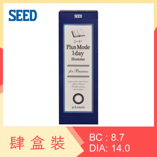 SEED PlusMode 1day Homme for Business (4 Boxes)