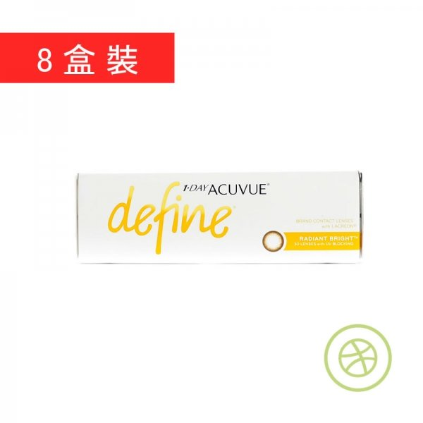 1-Day Acuvue Define Radiant Bright (8 Boxes)