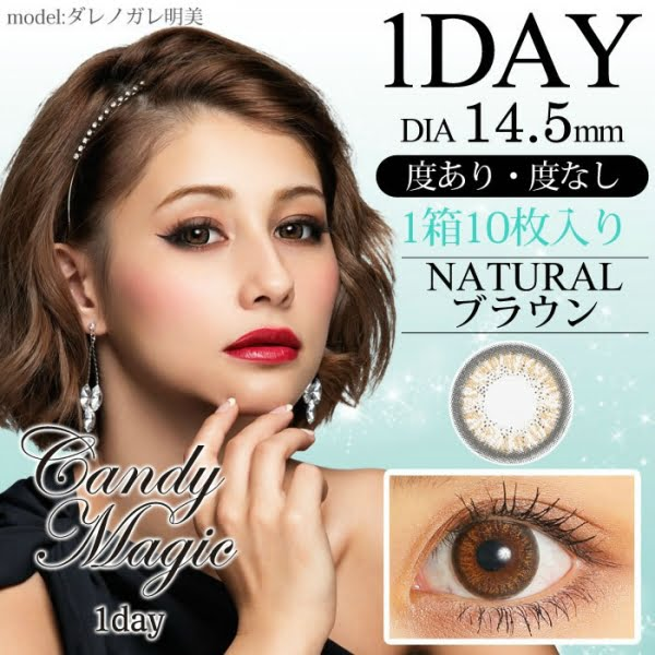 Candy Magic 1 Day - Natural Brown