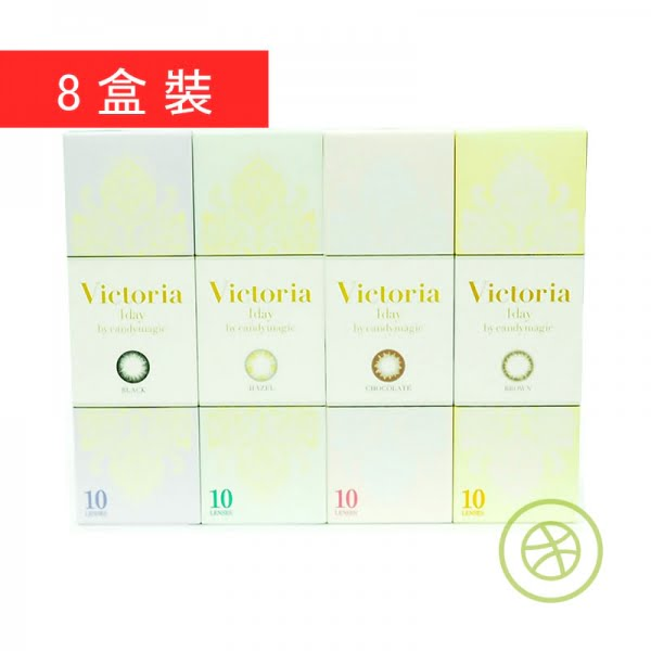 Victoria 1 Day by Candy Magic (8 Boxes)