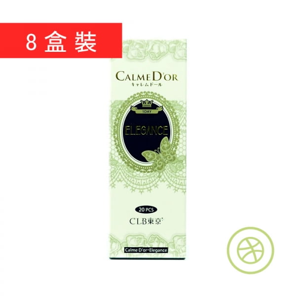 CALMED'OR 1 Day Elegance (8 Boxes)