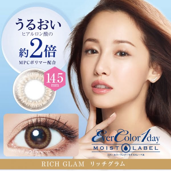 EverColor 1day Moist Label - Rich Glam EM1001