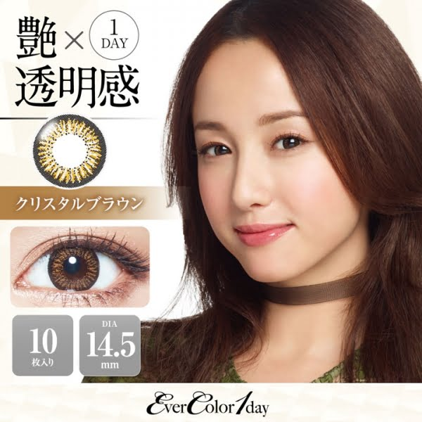 EverColor 1day - Crystal Brown EC1001
