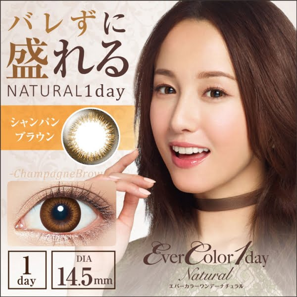 EverColor 1day Natural - Champagne Brown EN2002