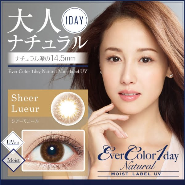 EverColor 1day Natural Moist Label UV - Sheer Lueur NM2004