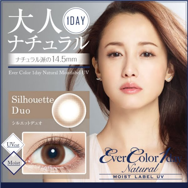 EverColor 1day Natural Moist Label UV - Silhoutte Duo NM2002