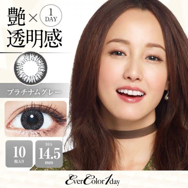 EverColor 1day - Platinum Gray EC1002