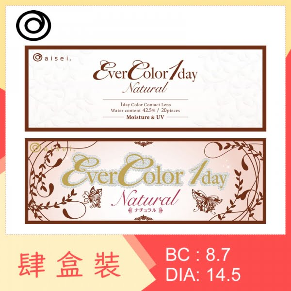 Ever Color 1-Day Natural (4 Boxes)