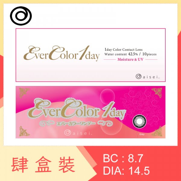 Ever Color 1-Day (4 Boxes)