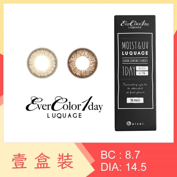 Ever Color 1-Day Luquage 30 Pack
