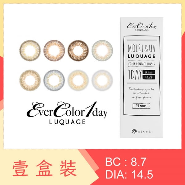 Ever Color 1-Day Luquage 10 Pack