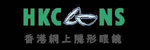香港網上隱形眼鏡 (HKCONS)