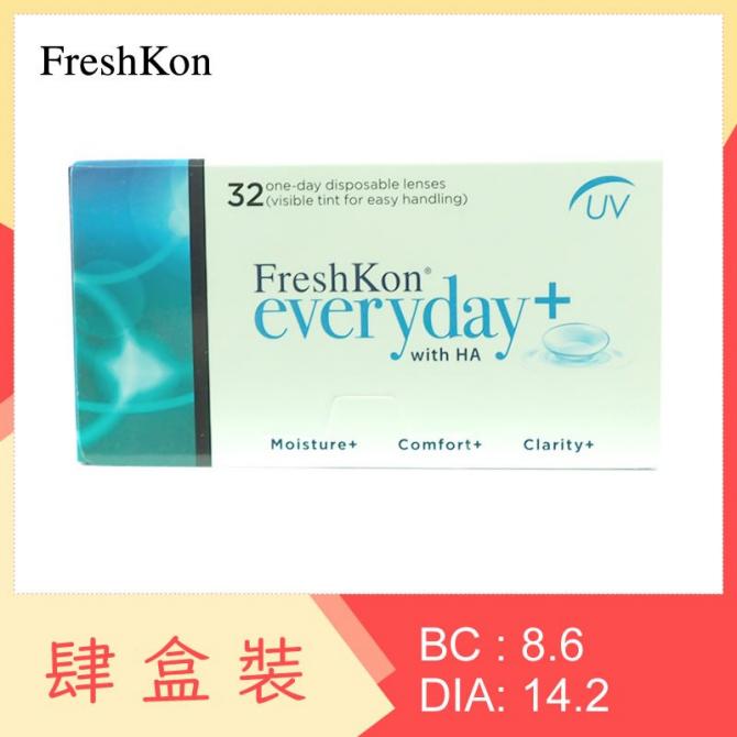 FreshKon everyday+ UV (4 Boxes)