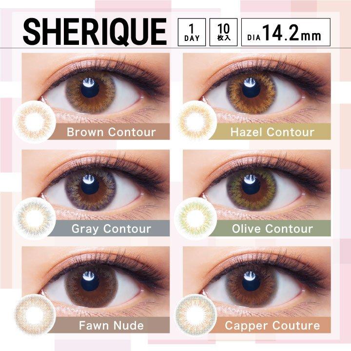 Sherique Color Pattern