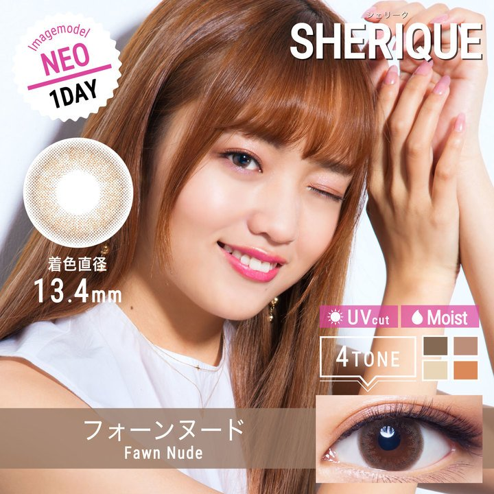 Sherique 1day UV - Fawn Nude