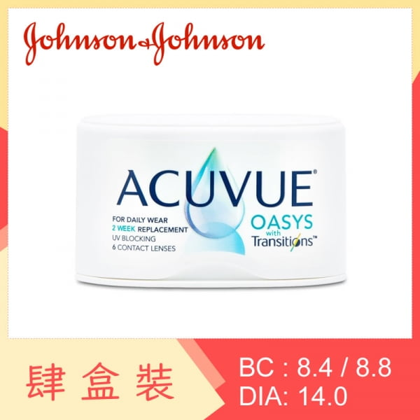 Acuvue Oasys with Transitions (4 Boxes)
