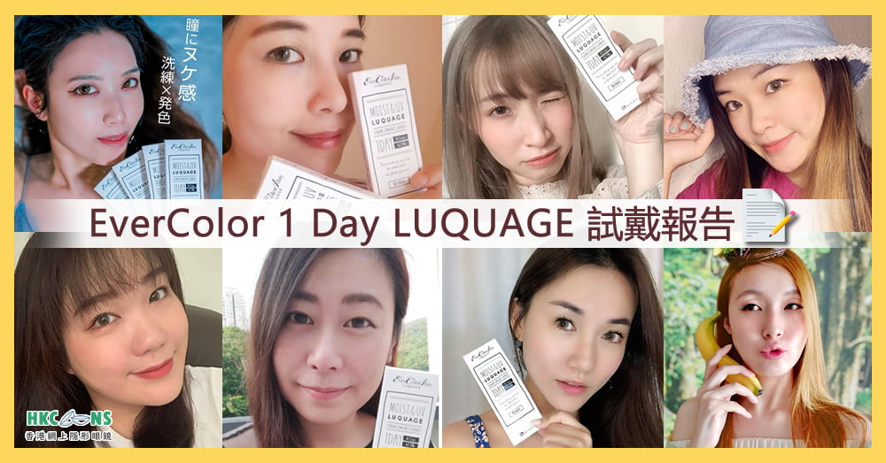 -Ever-Color-1Day-Luquag-review